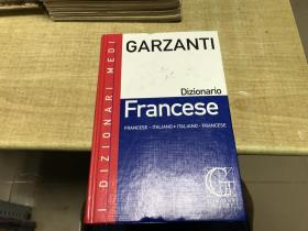 GARZANTI    FRANCESE     照片实拍   法语  意大利语  词典   保证正版   稀见  漂亮  2005年版本