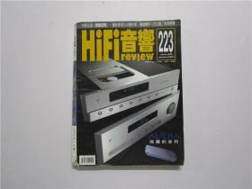 Hi Fi 音响 (音响版) 223期