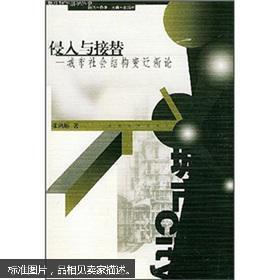 毛泽东选集 一卷本-、