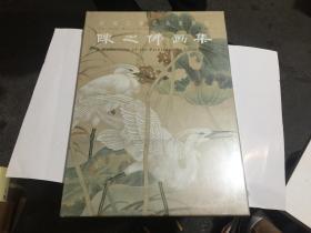 陳之佛畫集(8開精裝 中國工筆花鳥畫巨匠)原封...