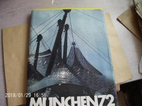 MUNCHEN72  (1972年慕尼黑奥运会 16开 精装 画册),ein geschenk für sie