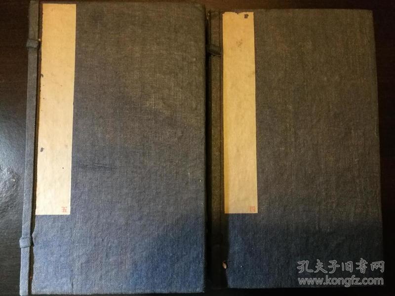 清阮元刻本 《重刊宋本毛诗注疏附校刊记》存两函12册,卷7~20
