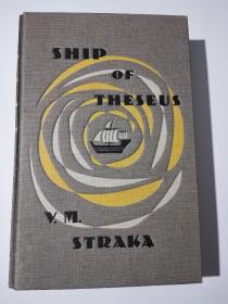 ship of theseus v.m. straka