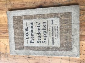 2287:《I.C.S. PREMIUMS AND STIDENTSUPPLIES 》函授教材 保费和供应