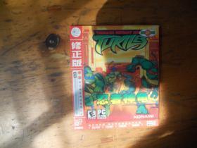 游戏光盘 忍者神龟 2CD 修正科技有限公司