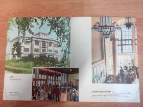 五十年代宣传单张画页:原辽宁省博物馆(中英文对照说明)两侧有装订孔 如图