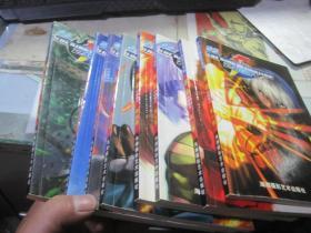精品卡通故事系列 《拳皇2001》(1-8册全完结篇)