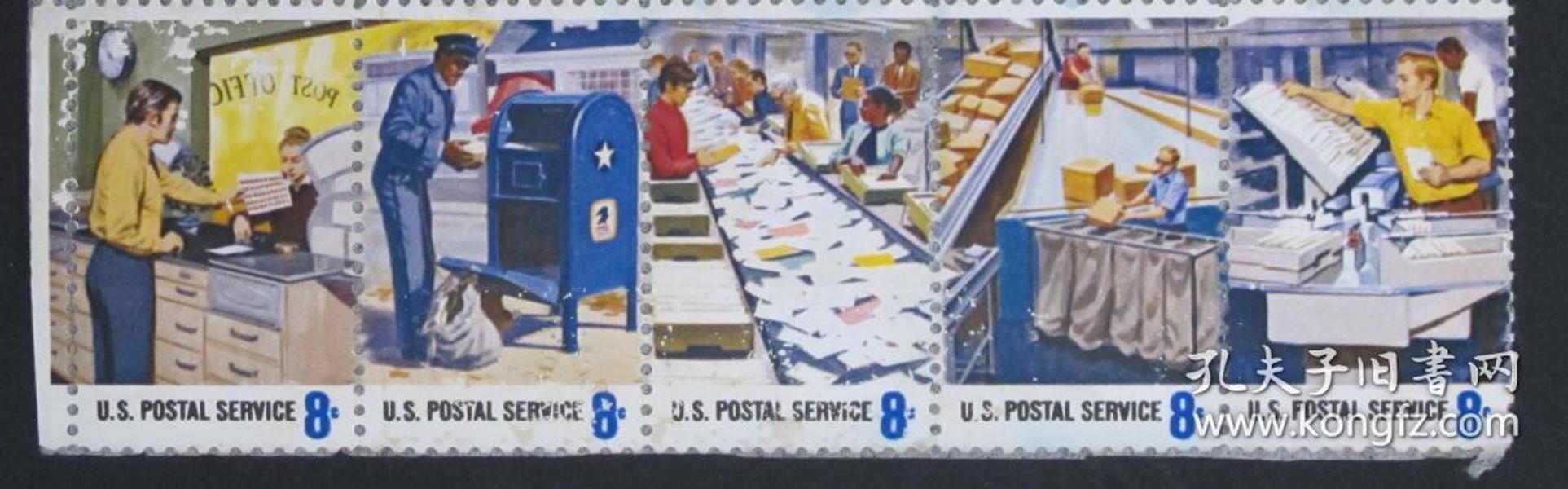 美国邮票----邮政雇员