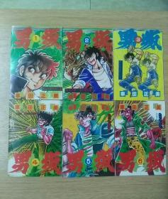 男坂(1~6全)(E3103)