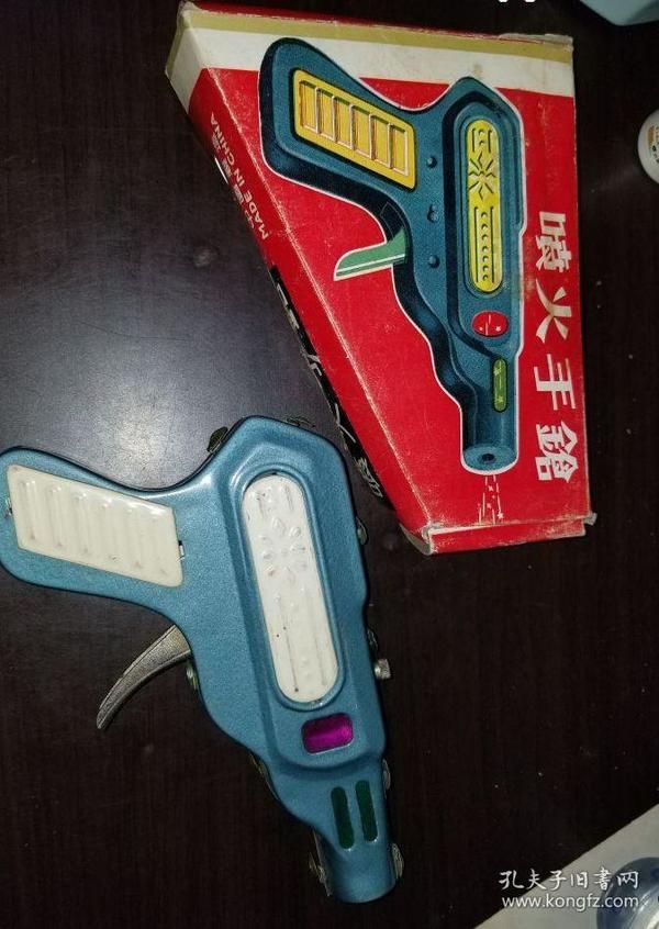 MF601 铁皮玩具 带原盒好品