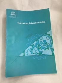Technology Education Guide(英文版)