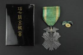 《功七级金鵄章》原盒勋章1枚 日露战争时期 领扣(蝴蝶结样)一枚 日俄战争时期发行 1890年开始制定。是战前的日本对大日本帝国陆军、海军的军人、军属所授与的唯一的勋章。重量32.73g