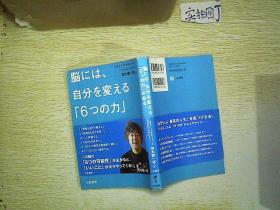 日文书一本(编号A03)