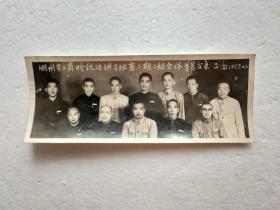 """1957年""""湖州市工商界政治讲习班第二期二组全体学员合影留念"""""""