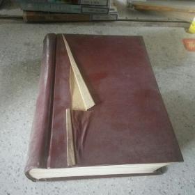 жуРАЛ прикЛАднОЙ ХИМИИ(应用化学物质)1977 TOM 50   1-4(俄文版)