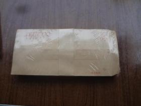 空白老信封一扎   未开包装估计是一百个