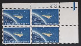 美国邮票-----马尔库里计划