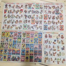 游戏牌 变形金刚 16开大小 8大张一起卖 送两小张剪过的 品好 图是实物