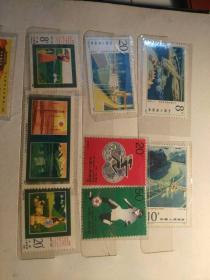 邮票J119 新疆维吾尔自治区成立三十周年  一套3张