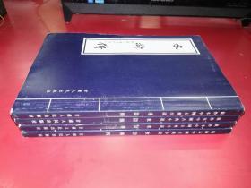 龙抄本中国古典小说:水浒传 全四册(刘国龙签名赠本)