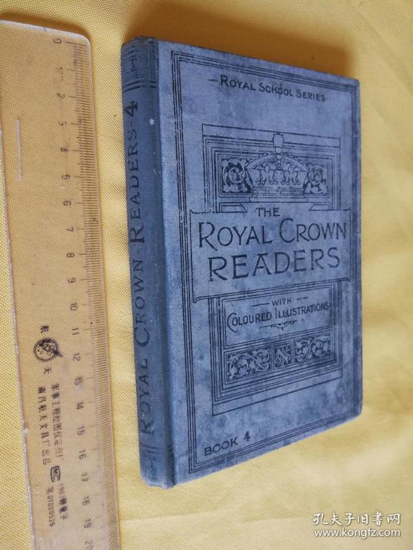 民国外文原版课本--1923年精装有彩插THE ROYAL CROWN READERSthe royal crown readers with coloured illustrations