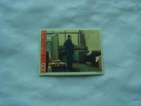 纪109 遵义会议30周年邮票(没盖邮章,毛泽东在窑洞里看作战图,图上箭头清稀,金粉氧化。上中品。近全新。)