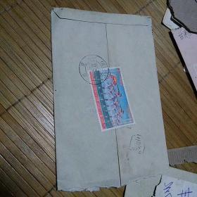 文革实寄封:贴革命现代京剧红色娘子军邮票
