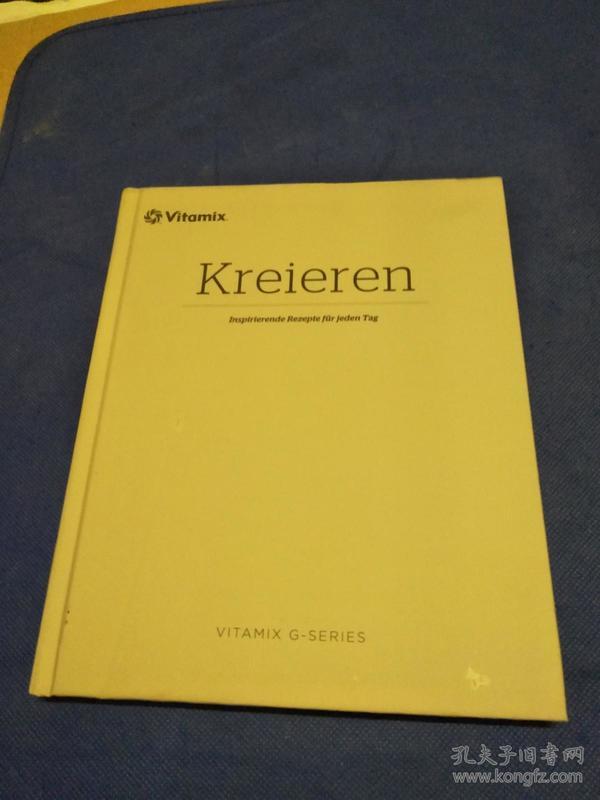 kreieren【16开精装】