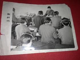 发报员培训合影1963年(年代不详)