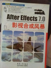 After Effects 7.0影视合成风暴