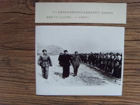 1979年新华社老照片:【※1944年,朱德和毛泽东在王震陪同下,在延安机场检阅八路军三五九旅※】