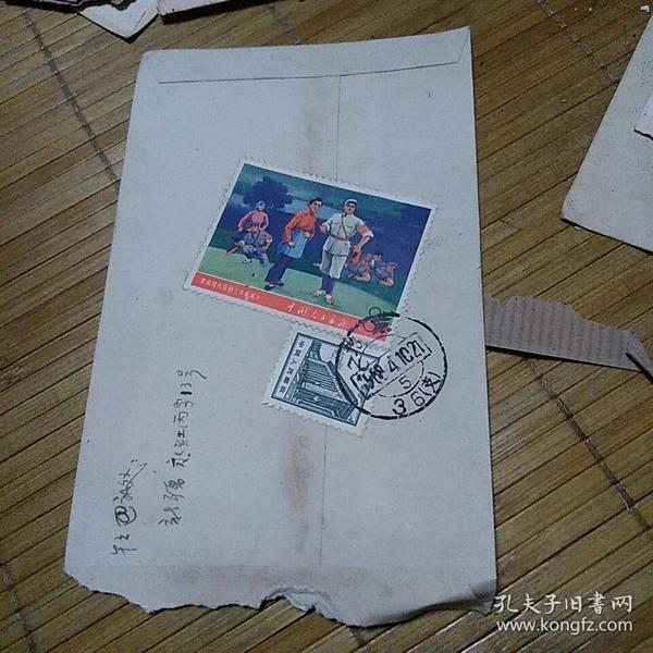 文革实寄封:贴革命现代京剧 沙家浜邮票