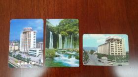 1989福建省税务局宣传纳税年历片两种,1975福州东方红大街年历一张