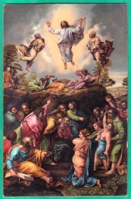 德国1906年【画家拉斐尔作品_基督升天】上色版明信片 欧洲早期绘画上色版明信片