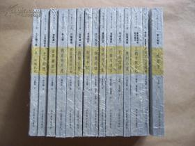 东瀛美文之旅  (全15册)