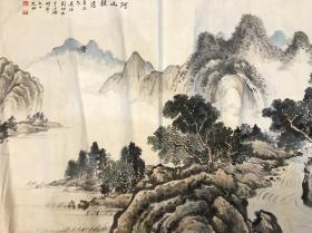吴江刘印石1992年《河山竞秀》山水横幅