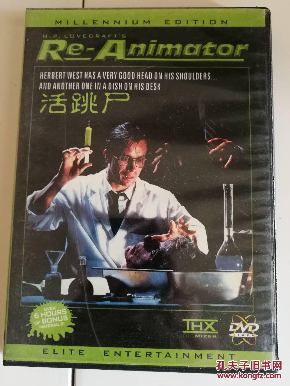 活跳尸 电影 dvd 光盘(音像类全场买十9折,买二十8折