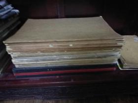 【文物级收藏】北方巨擘中国近代史窗口  收藏级顶级民国画刊 北洋画报  151-775期 合订17册全 私藏近全品