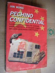 PECHINO CONFIDENTIAL 意大利语