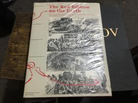 地球的红飘带 连环画 英文版 (The red ribbon on the earth)原封.自然旧