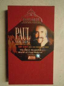 音乐之神:保罗莫里哀4碟CD豪华珍藏版(我的第一次录音.环球世界.美国风情.法国风情)