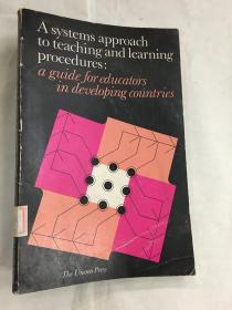 A systems approach to teaching and learning procedures(英文版)馆藏书