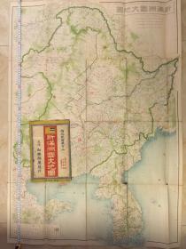 伪满洲国大幅地图 @110CM长@  昭和七年发行 带有版权 附有原装封套一枚