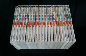 《名侦探柯南》【特别篇】1--21全套 【漫画版】正版书!