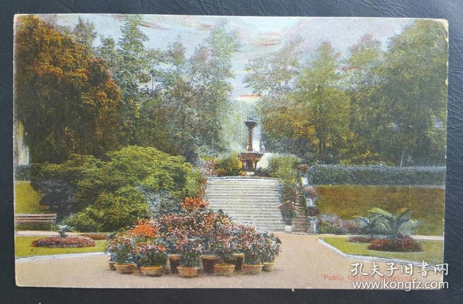 清民上海明信片一件