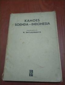KAMOES SOENDA-INDONESIA(肯尼亚语-印度尼西亚语词典)
