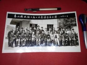 奉化县政协二届二次全会合影1985年()