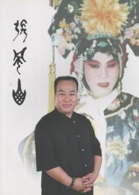 张凤山的艺术人生