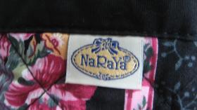 【杂244】[Na Ra Ya]艳丽花布女装手提包 包型端庄大方(长28宽18高25厘米)品相如图