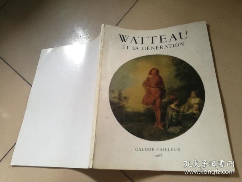 WATTEAU 埃及艺术 带一张大8开赠页 大16开法文版 见图